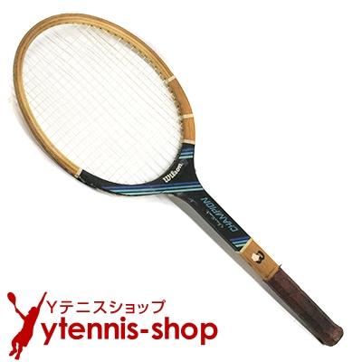 ウイルソン(WILSON) ヴィンテージラケット クリス・エバート チャンピオン テニスラケット 木製 ウッドラケット【あす楽】 2倍期間 8/5 23:59まで