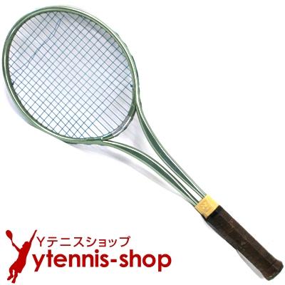 ヨネックス(YONEX) ヴィンテージラケット テニスラケット スチールラケット【あす楽】