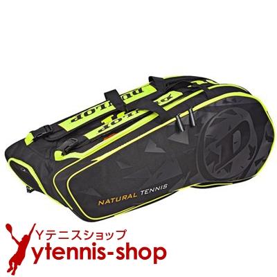 ダンロップ(Dunlop) DAC NT テニスバッグ ラケット12本収納 ブラック/イエロー ラケットバッグ【あす楽】
