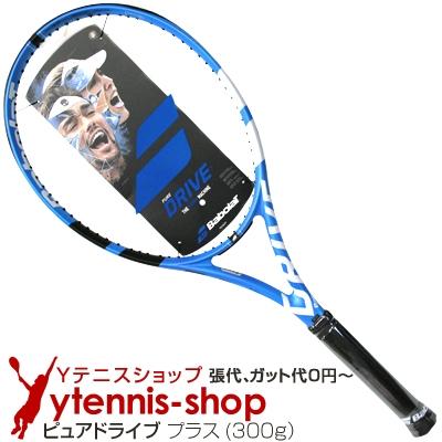 バボラ(Babolat) 2018年モデル ピュアドライブ プラス (300g) 101336 (PureDrive +) テニスラケット【あす楽】 2倍期間 8/5 23:59まで