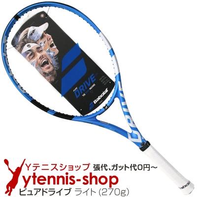 バボラ(Babolat) 2018年モデル ピュアドライブ ライト (270g) 101340 (PureDrive LITE) テニスラケット【あす楽】