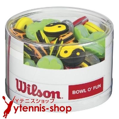 ウイルソン(Wilson) ボウル オ ファン 75個入り 振動止め ダンプナー WRZ537800【あす楽】