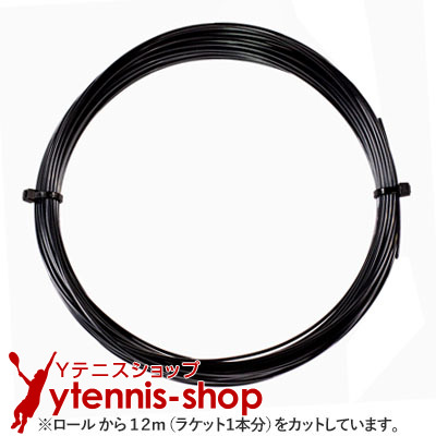 ネコポス対応 ヘッド 年間定番 HEAD セール品 テニスガット ポリエステルストリング テニス 12mカット品 ソニックプロ SONIC ノンパッケージ 1.25mm あす楽 ブラック PRO ポリエステルストリングス ガット 1.30mm