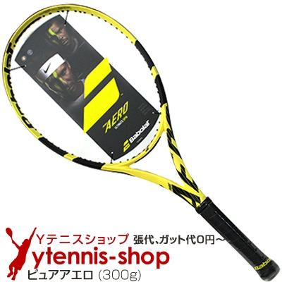 バボラ(BabolaT) 2019年 ピュアアエロ (Pure Aero) 16x19 (300g) 101354 ラファエル・ナダルモデル テニスラケット【あす楽】