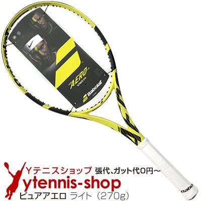 【最安値挑戦 クーポンで100円OFF】バボラ(BabolaT) 2019年 ピュアアエロ ライト (Pure Aero Lite) 16x19 (270g) 101360 テニスラケット【あす楽】