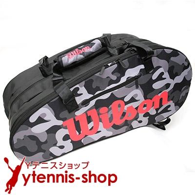 ウイルソン(Wilson) スーパーツアーカモ テニスバッグ 12本用 ラケットバッグ ブラック/グレー【あす楽】