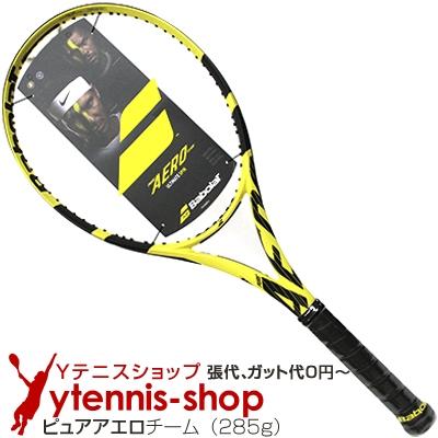 バボラ(BabolaT) 2019年 ピュアアエロ チーム (Pure Aero TEAM) 16x19 (285g) 101358 テニスラケット【あす楽】