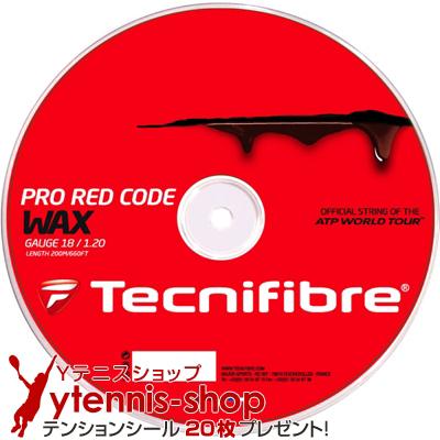 テクニファイバー(Tecnifiber) プロレッドコード ワックス (Pro Red Code WAX) 1.30mm/1.25mm/1.20mm 200mロール レッド【あす楽】