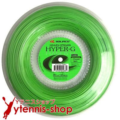 ソリンコ(SOLINCO) ハイパーG(HYPER-G) 1.30mm/1.25mm/1.20mm/1.15mm/1.10mm/1.05mm ポリエステルストリングス フラッシュグリーン【あす楽】