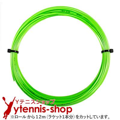 ネコポス対応 ソリンコ SOLINCO テニスガット ポリエステルストリング テニス 12mカット品 ハイパーG HYPER-G 1.30mm 在庫処分 1.10mm ポリエステルストリングス 1.20mm フラッシュグリーン 公式 1.25mm あす楽 1.05mm ガット ノンパッケージ 1.15mm