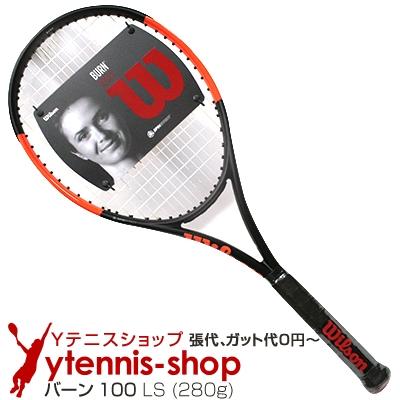 絶対一番安い ウイルソン(Wilson) バーン100LS 2019年モデル (Burn バーン100LS 18x16 100 (Burn 100 LS) WR000210 (280g) テニスラケット【あす楽】, Pixie:dfa04a25 --- rosenbom.se