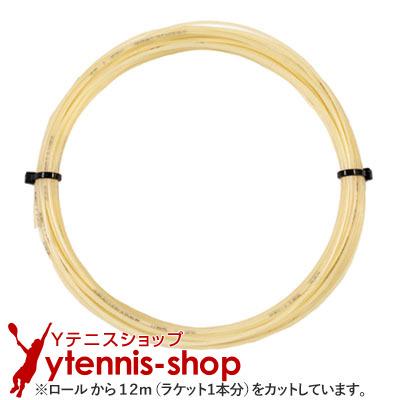 ネコポス対応 テクニファイバー Tecnifibre 爆売りセール開催中 テニスガット ナイロンストリング テニス 12mカット品 Tecnifiber XR3 1.30mm ナチュラルカラー あす楽 M便 6 定番キャンバス ノンパッケージ 1 1.25mm