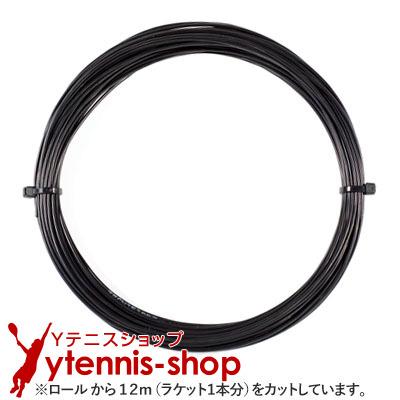 ネコポス対応 テクニファイバー Tecnifibre テニスガット ナイロンストリング 割引 テニス 12mカット品 Tecnifiber デュラミックス 1.25mm ノンパッケージ 1.30mm ブラック あす楽 送料無料新品 1.35mm 1.40mm ※デュラミックスHDから名称変更 DURAMIX