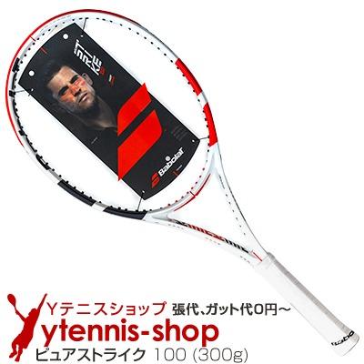 バボラ(BabolaT)【テニスラケット】【テニス】 バボラ(Babolat) 2020年 ピュアストライク 100 16x19 (300g) 101400 (Pure Strike 100) テニスラケット【あす楽】