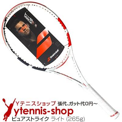 】バボラ(Babolat) 2020年 ピュアストライクライト 16x19 (265g) 101408 (Pure Strike LITE) テニスラケット【あす楽】