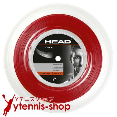 ヘッド(HEAD) リンクス(LYNX) レッド 1.30mm/1.25mm/1.20mm 200mロール ポリエステルストリングス【あす楽】
