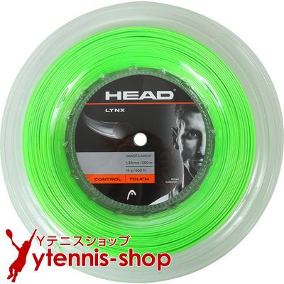 ヘッド(HEAD) リンクス(LYNX) グリーン 1.30mm/1.25mm 200mロール ポリエステルストリングス【あす楽】