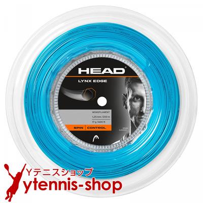 ヘッド(HEAD) リンクス エッジ(LYNX EDGE) ブルー 1.25mm 200mロール ポリエステルストリングス【あす楽】