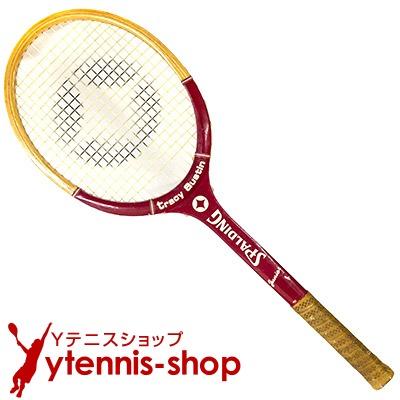ヴィンテージラケット スポルディング(SPALDING) トレーシー・オースチン ジュニア TRACY AUSTIN 木製 テニスラケット【あす楽】