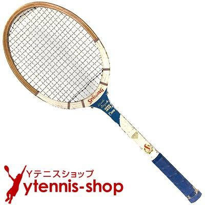 ヴィンテージラケット スポルディング(SPALDING) パンチョ・ゴンザレス Pancho Gonzales 木製 テニスラケット【あす楽】