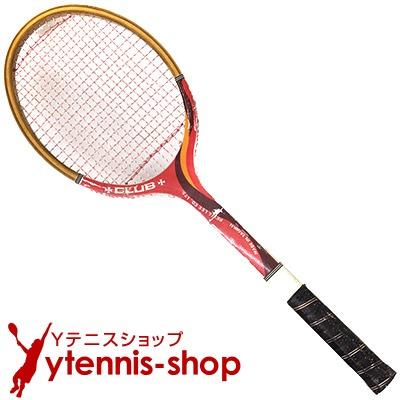 ヴィンテージラケット クラブ レックス&リー CLUB REX & LEE Co LTD 木製 テニスラケット【あす楽】