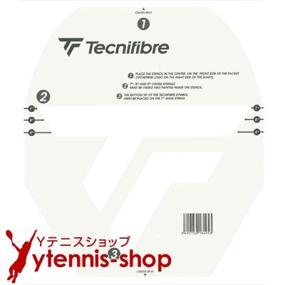 【ポイント2倍】【テニスラケットにメーカーロゴを入れる型紙】テクニファイバー(Tecnifibre) NEW ロゴステンシルシート【あす楽】