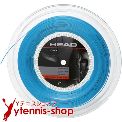 ヘッド(HEAD) リンクス(LYNX) ブルー 1.30mm/1.25mm/1.20mm 200mロール ポリエステルストリングス【あす楽】