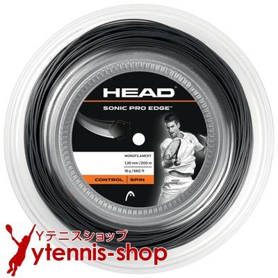 ヘッド(HEAD) ソニックプロ エッジ(SONIC PRO EDGE) ブラック 1.25mm/1.30mm 200mロール ポリエステルストリングス【あす楽】