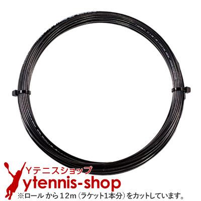 ネコポス対応 ヨネックス YONEX テニスガット ポリエステルストリング テニス 12mカット品 ポリツアーストライク Poly あす楽 ポリエステルストリングス Tour 格安 価格でご提供いたします ブラック ガット STRIKE 1.25mm ノンパッケージ お値打ち価格で