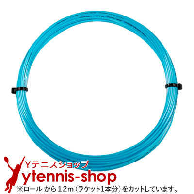 ネコポス対応 ヨネックス YONEX テニスガット 新着 ポリエステルストリング テニス 12mカット品 ポリツアー エア ガット Tour AIR Poly 1.25mm ブルー ポリエステルストリングス 新品未使用 あす楽 ノンパッケージ