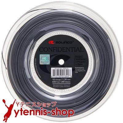 【新ガット】ソリンコ(SOLINCO) コンフィデンシャル(CONFIDENTIAL) ブラック 1.30mm/1.25mm/1.20mm/1.15mm 200mロール ポリエステルストリングス【あす楽】