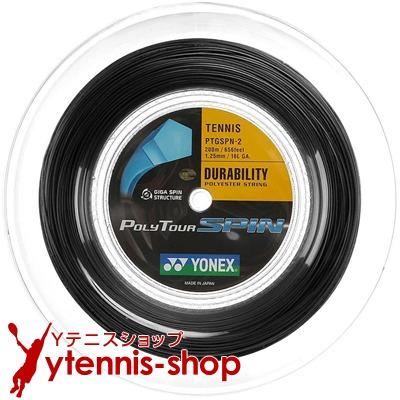 ヨネックス YONEX ロールガット テニス ポリツアースピン Poly Tour オーバーのアイテム取扱☆ 新作続 ブラック 200mロール Spin あす楽 1.25mm 1.20mm ポリエステルストリングス