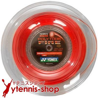 ヨネックス(YONEX) ポリツアーファイア(Poly Tour Fire) レッド 1.30mm/1.25mm/1.20mm 200mロール ポリエステルストリングス【あす楽】