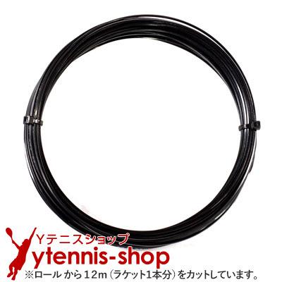 ネコポス対応 100%品質保証! ヨネックス YONEX テニスガット ポリエステルストリング テニス ストアー 12mカット品 ポリツアースピン Poly Spin あす楽 ポリエステルストリングス ガット ブラック 1.25mm 1.20mm ノンパッケージ Tour