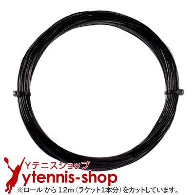 ネコポス対応 ヨネックス YONEX テニスガット ポリエステルストリング テニス 市販 12mカット品 レクシス REXIS ナイロンストリングス ※アウトレット品 1.25mm あす楽 大坂なおみ使用モデル 1.30mm ガット ノンパッケージ ブラック