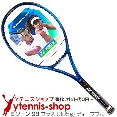 【国内未発売0.5インチロング版】ヨネックス(YONEX) 2020年モデル Eゾーン 98 プラス (305g) ディープブルー (EZONE 98 + Deep Blue)テニスラケット【あす楽】