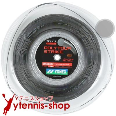 ヨネックス(YONEX) ポリツアーストライク(Poly Tour STRIKE) グラファイト 1.20mm/1.25mm/1.30mm 200mロール ポリエステルストリングス【あす楽】