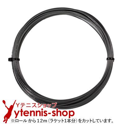 ネコポス対応 ヨネックス YONEX テニスガット ポリエステルストリング テニス 12mカット品 ポリツアーストライク 即納 Poly Tour アイアングレー あす楽 1.25mm 激安セール ポリエステルストリングス ノンパッケージ ガット STRIKE 1.30mm 1.20mm