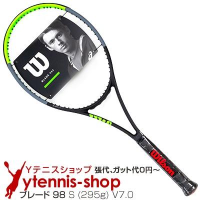 ウイルソン(Wilson) 2019年 ブレード 98 S (295g) V7.0 18x16(Blade 98 S V7.0) WR013811 テニスラケット【あす楽】