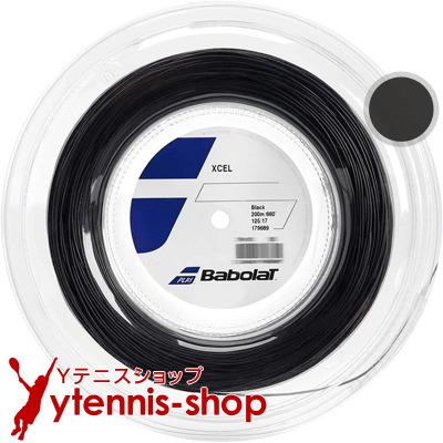 バボラ(Babolat) エクセル(Xcel) ブラック 1.25mm/1.30mm 200mロール ナイロンストリングス【あす楽】