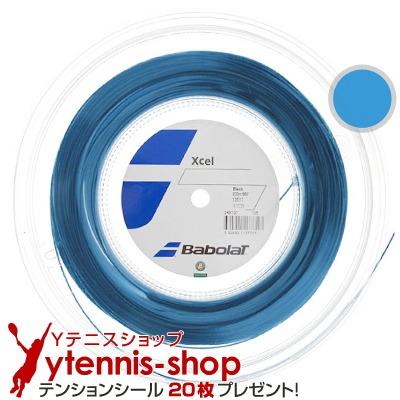 バボラ(Babolat) エクセル(Xcel) ブルー 1.25mm/1.30mm 200mロール ナイロンストリングス【あす楽】