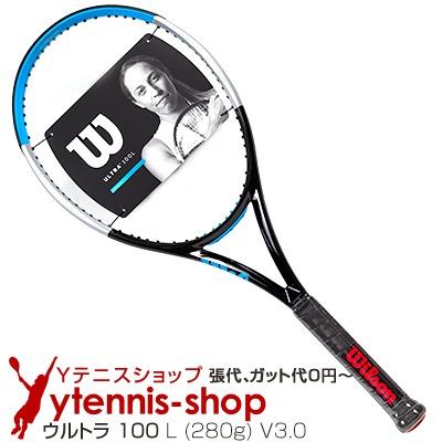 ウイルソン(Wilson) 2020年モデル ウルトラ 100 L (280g) V3.0 16x19 (ULTRA 100 L V3.0) WR036511 テニスラケット【あす楽】