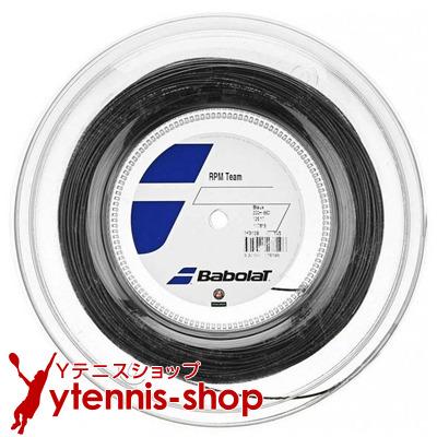 バボラ(Babolat) RPM チーム(RPM TEAM) ブラック 1.25mm/1.30mm 200mロール ポリエステルストリングス【あす楽】