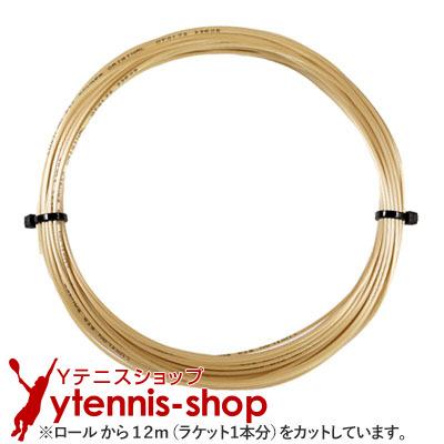 ネコポス対応 ルキシロン LUXILON テニスガット ブランド買うならブランドオフ ポリエステルストリング テニス 12mカット品 オリジナル ガット アンバー ノンパッケージ ポリエステルストリングス ORIGINAL 受注生産品 あす楽 1.30mm