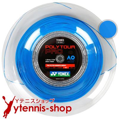 ヨネックス YONEX 送料無料限定セール中 ロールガット テニス ポリツアープロ 実物 Poly Tour Pro 200mロール あす楽 1.15mm ブルー 1.20mm ポリエステルストリングス 1.30mm 1.25mm