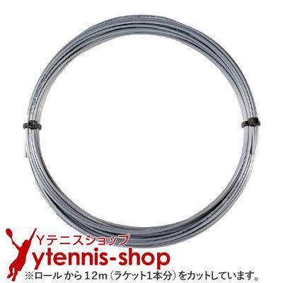 ネコポス対応 ヘッド HEAD テニスガット ポリエステルストリング 今だけ限定15%OFFクーポン発行中 テニス 12mカット品 リンクス ツアー ノンパッケージ 1.30mm グレー ガット TOUR 1.25mm LYNX ポリエステルストリングス あす楽 初売り