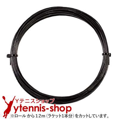 ネコポス対応 ゴーセン GOSEN テニスガット ポリエステルストリング テニス 12mカット品 エッグパワー EGGPOWER 予約販売 SIDEWINDER ブラック 1.22-1.24mm あす楽 海外名サイドワインダー 1 ノンパッケージ 6 ガット おすすめ M便 ポリエステルストリングス 1.30-1.32mm