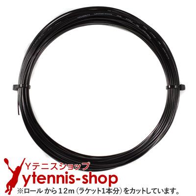 ネコポス対応 ゴーセン GOSEN テニスガット 定番から日本未入荷 ナイロンストリング テニス 開店祝い 12mカット品 ウミシマ AKプロ ガット 1.31mm ブラック PRO ナイロンストリングス ノンパッケージ AK あす楽