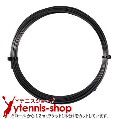 ネコポス対応 ヘッド HEAD テニスガット ポリエステルストリング テニス 12mカット品 ホーク タッチ HAWK ガット お得セット 1.25mm 1 ノンパッケージ M便 ブラック 1.20mm 6 超特価 Touch あす楽
