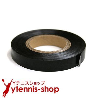ネコポス対応 オーバーグリップ テニス ノーブランド フィニッシングテープ ブラック プレゼント M便 あす楽 1 20 限定特価 20m